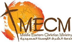 Middle Eastern Christian Ministry